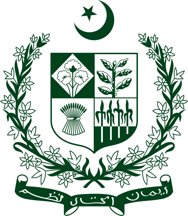 "State Emblem of the Islamic Republic of Pakistan. Under which is written in Urdu, the motto Muhammad Ali Jinnah in Urdu. It reads: ""Faith, Unity, Discipline""."